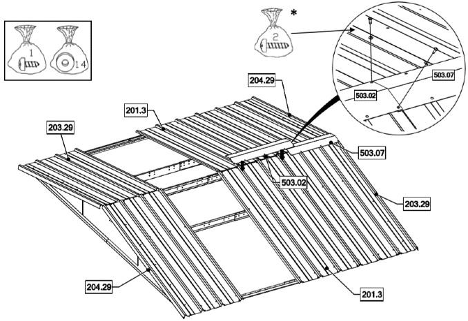 yardmaster instruction booklet example